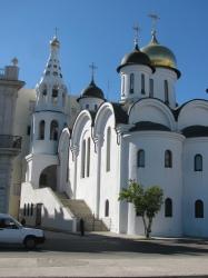 Russian Orthodox Mosque in Havana
